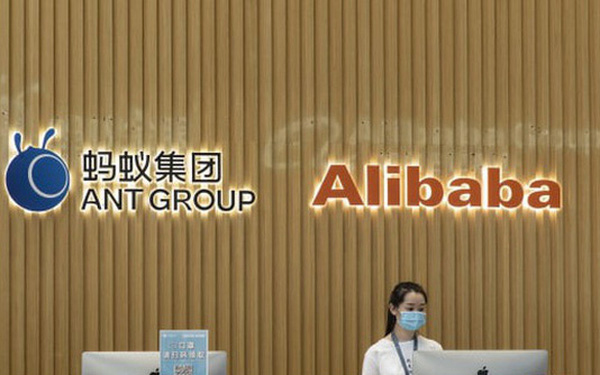ant group alibaba